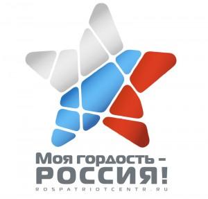 Moya-gordost-Rossiya